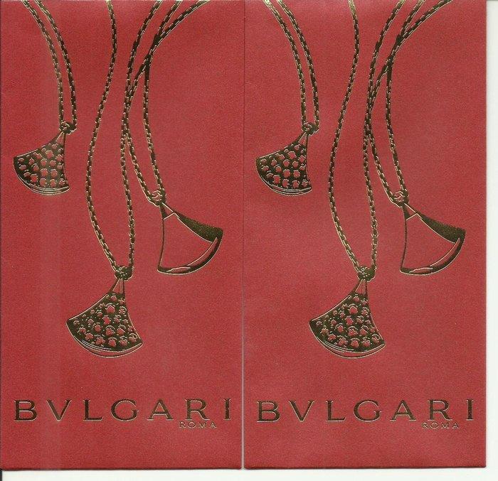 BVLGARI 紅包袋二只_全新品,樣式1