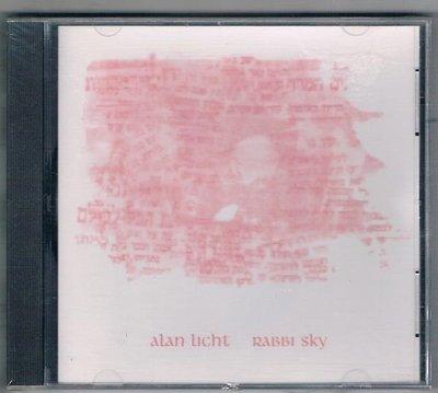 [鑫隆音樂]西洋CD-ALAN LICHT / RABBI SKY {SB76} /全新/免競標