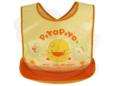 ☆╮花媽╭☆黃色小鴨 攜帶式食物承接袋防水圍兜81685