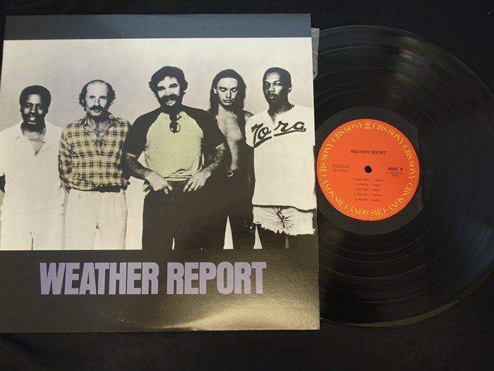 【柯南唱片】Weather Report氣象報告樂團//FCPA 610 >>日版 LP
