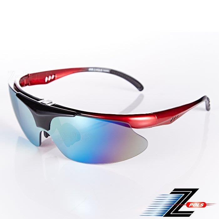 【視鼎Z-POLS】強化頂級可掀可配度 黑紅漸層配PC防爆抗UV400七彩綠鏡片 專業級運動太陽眼鏡!盒裝全配!