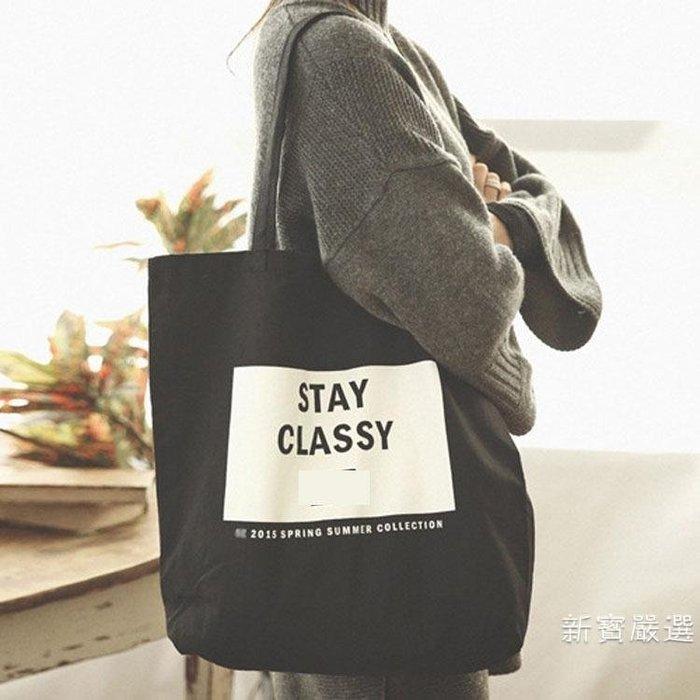 手提包 帆布包女包單肩簡約小清新休閒學生大容量手提袋夏潮