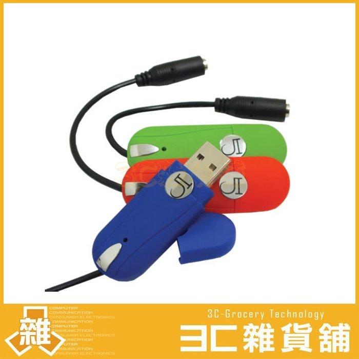 USB DONGLE 藍芽音樂接收器(JI)  音樂接收器 無線 藍芽播放 藍芽 藍牙接收器
