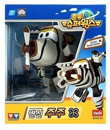 韓國 Auldey Super Wings 超級飛行員 ARI 超級飛俠 現貨 送禮自用皆宜
