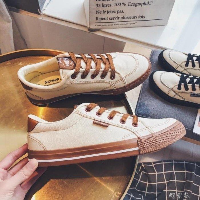 男士韓版潮流百搭低筒帆布鞋港風學生休閒情侶板鞋子