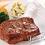 西堤牛排(Tasty)餐廳優惠餐券(全台通用)