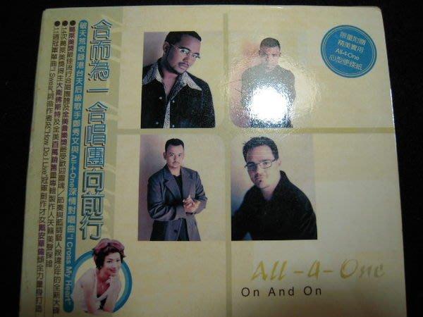 ※布箱子※二手原版CD ~合而為一合唱團【向前行】