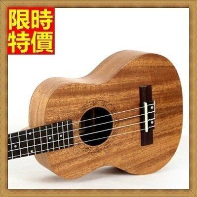 烏克麗麗 ukulele-夏威夷吉他26吋桃花心木合板四弦琴樂器3款69x24[獨家進口][米蘭精品]
