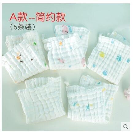 10條嬰兒紗布口水巾寶寶純棉小方巾毛巾新生兒洗臉巾兒童手帕手絹