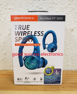 Plantronics BackBeat Fit 3200 True Wireless Sport Earbuds 藍芽耳機 全新香港行貨 2年保養
