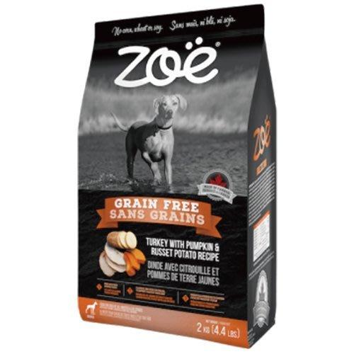 SNOW的家【訂購】ZOE 無穀挑嘴犬全齡配方 火雞+南瓜+馬鈴薯2kg(80032874