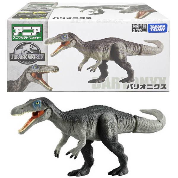 【台灣出貨 3C小苑】AN15960 正版 日本 多美 侏儸紀世界 重爪龍 多美動物 探索動物 恐龍 可動恐龍模型
