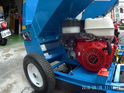 全新推式**樹枝粉碎機/樹枝碎枝機(HONDA13馬力引擎)輕鬆操作/可粉碎100mm*(公司實機展示)可以補助機型