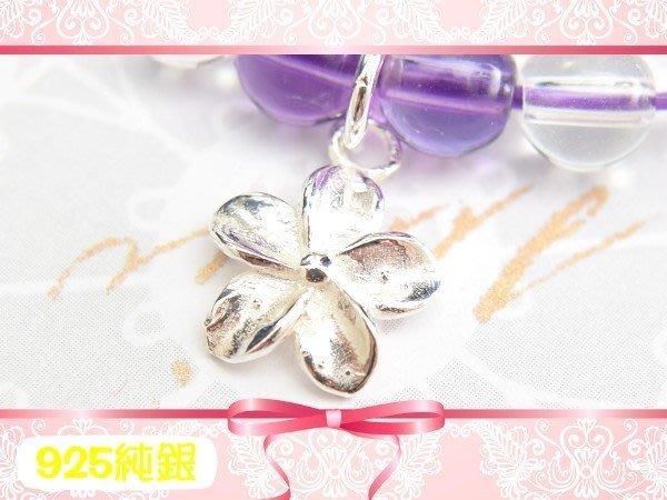 【EW】S925純銀DIY材料配件/精緻亮面雞蛋花花朵造型吊飾~適合手作蠶絲蠟線/幸運繩(非合金)