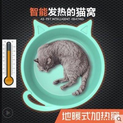 【興達生活】貓窩加熱智能恒溫發熱寵物窩冬季保暖睡墊貓床組狗窩貓鍋床電熱貓鍋`17599