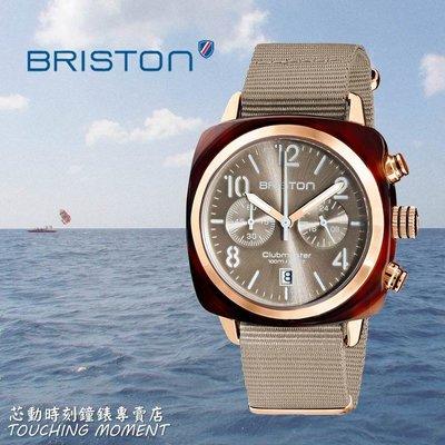(預購 熱銷款)BRISTON 尖端時尚 方形玳瑁紋腕錶 19140.PRAT.30.NT