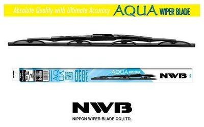 [機油倉庫]附發票 日本NWB勾式通用雨刷26吋(約650mm) [無法超商取貨] 新北市