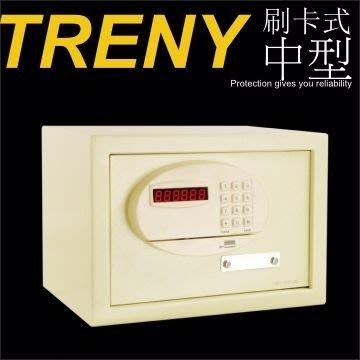 【TRENY直營】刷卡式保險箱-中 HD-7961 公司貨保固一年 更多保障 金庫金櫃 保險櫃 鐵櫃 保險箱 現金櫃