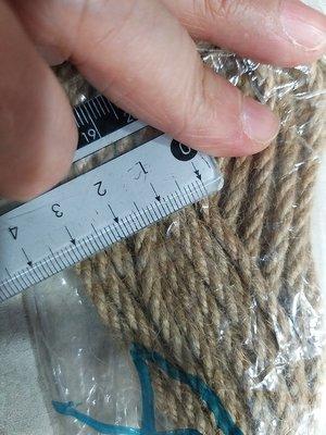 一把約10公尺40元___0.4公分****麻繩