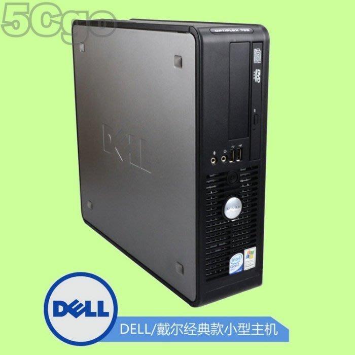 5Cgo【權宇】B套二手Dell戴爾迷你電腦SFF OptiPlex 760 755 380 780獨立顯卡win7含稅