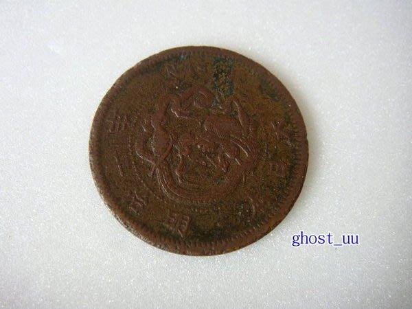 日本 明治 十年 10年 三爪 龍銅 錢 幣 一錢