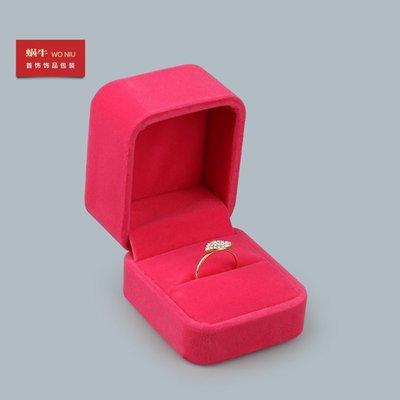 博博  絨布首飾盒戒指盒項鏈盒手鐲盒吊墜盒禮品盒首飾收納包裝盒圓角