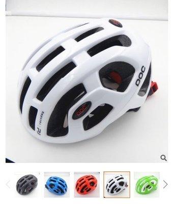 車車代購 POC同款安全帽 自行車頭盔一體成型騎行頭盔騎行裝備
