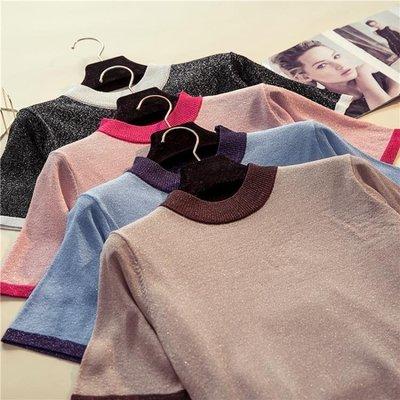 春夏裝新款圓領短袖撞色針織衫T恤女寬鬆亮絲打底衫套頭薄款上衣