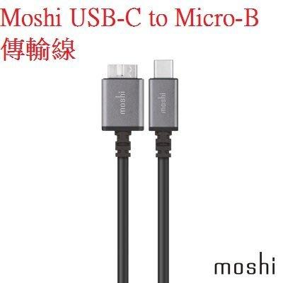 Moshi USB-C to Micro-B 傳輸線 連結 Micro-B 外接硬碟和智慧型手機至您的 USB-C設備 嘉義市
