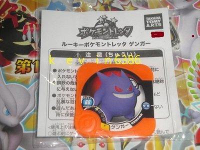 東京都-神奇寶貝pokemon tretta卡匣 紫色p卡 耿鬼(台灣機台可以刷) 非金超夢.烈空座 現貨