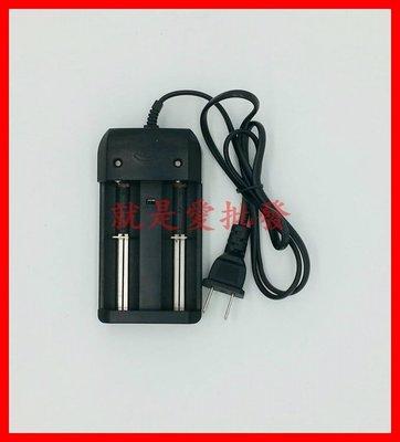 ~就是愛批發~ 原裝正品環高萬用自停HG-1210W 雙指示燈 3.7v鋰電池/ 3.2v磷酸鐵鋰電池充電器 B0012 高雄市