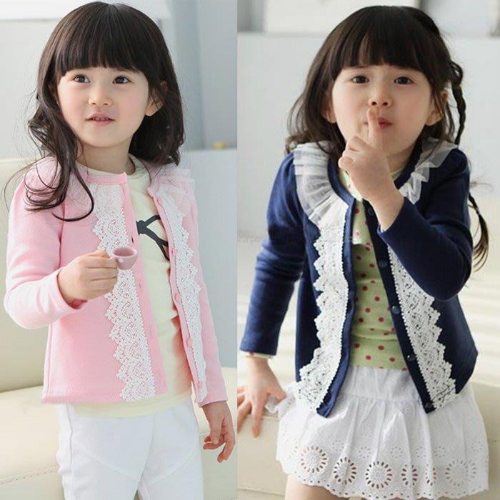 韓版《紗領蕾絲款》氣質百搭小外套 (L1-2)