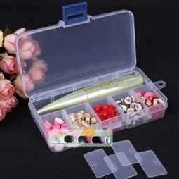 【拉拉Lala's shop】多格透明 儲物盒收納盒首飾盒/整理盒 自由拼裝藥盒10格 1個15元