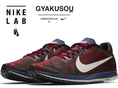 Nike Lab X UNDERCOVER 【GYAKUSOU】 ZOOM STREAK 6 28CM US10