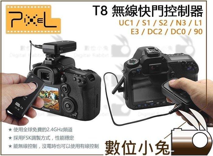 數位小兔【PIXEL 品色 T8 DC2 無線快門遙控器】Nikon 快門線 D90 D7200 D750 D5500