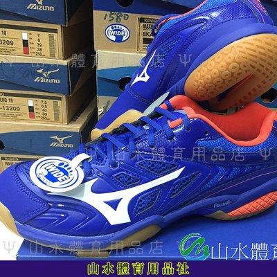Ψ 山水體育用品社 Ψ Mizuno Wave FANG SS2 高階 寬楦頭 羽球鞋 71GA171000  藍色 1
