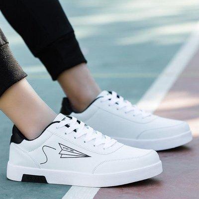 帆布鞋小白鞋男鞋子2019春季韓版潮流百搭板鞋男士休閒白鞋帆布百搭冬季