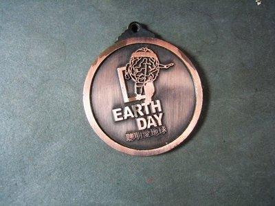 2014世界地球日馬拉松10公里路跑完賽紀念牌/國家地理頻道