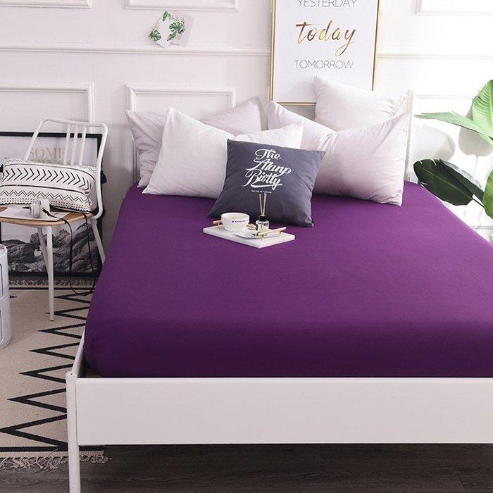 創意 可愛 床笠60支全棉純色床笠家宜純棉素色床罩1米5床束1.8m床套2米凈色床品