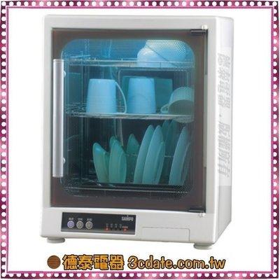 可議價~SAMPO聲寶【KB-GD65U】三層光觸媒紫外線 烘碗機【德泰電器】