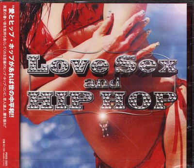 K - Love Sex and Hip Hop - 日版 Daddy V,The Game - NEW