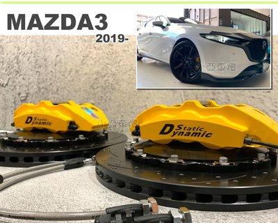 小亞車燈*新 馬3 MAZDA3 2019 DS RACING 卡鉗 中六活塞 雙片浮動碟 355盤 其他車款可詢問