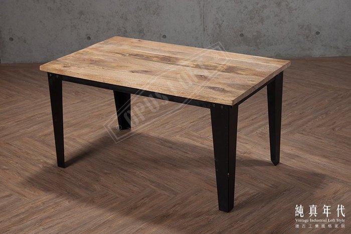 【OPUS LOFT】IND-116 復古工業風 原木 鐵框 矮桌