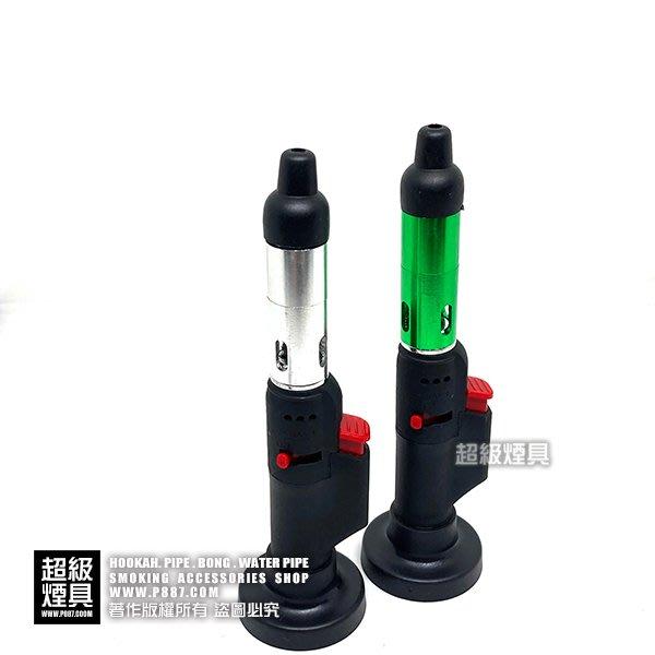 【P887 超級煙具】專業煙斗點火式電熱菸斗可固定(310129)