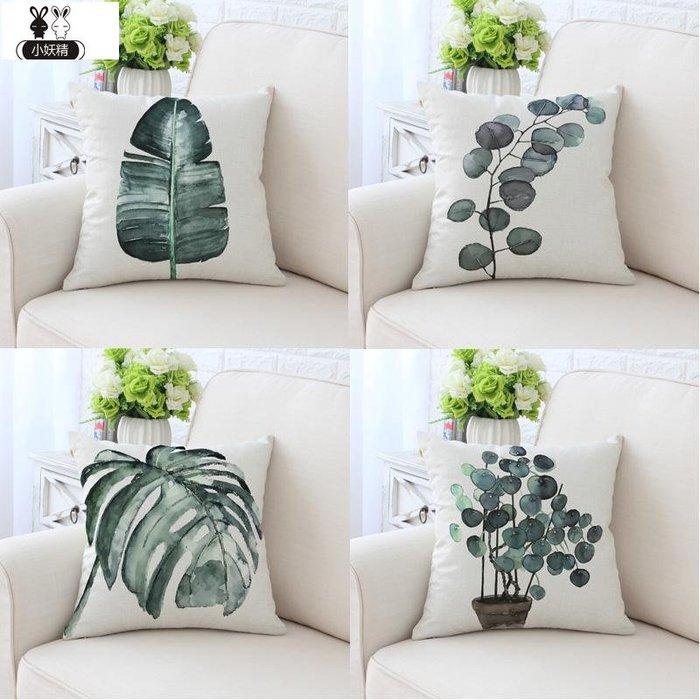 我家有個植物園綠色植物ins北歐風抱枕棉麻沙發靠墊套不含芯 igo
