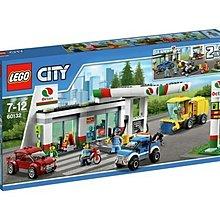 Lego City 60132 (Kenson's Toys Shop - IP108)