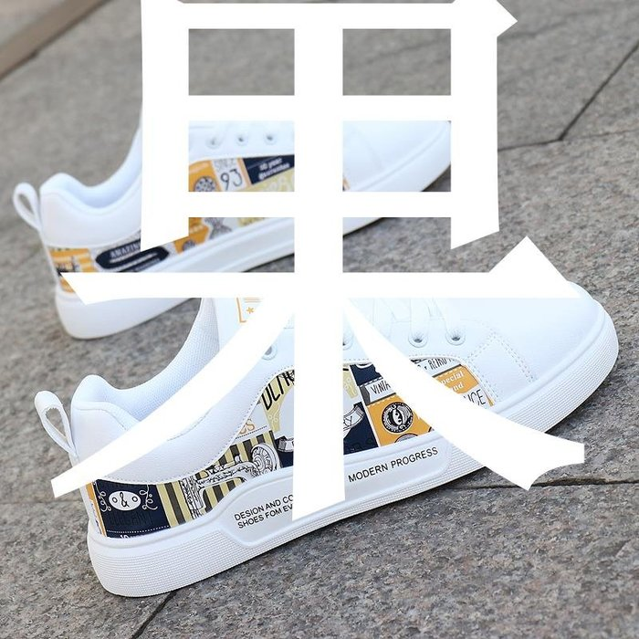 果果家正韓男鞋男鞋2020新款百搭防水運動小白鞋正韓潮流白色休閒鞋印花潮男板鞋