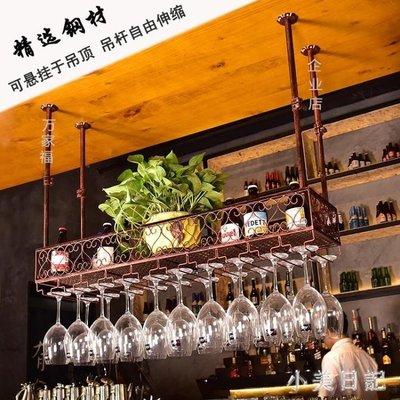創意吧臺酒杯架倒掛紅酒杯架懸掛高腳杯架家用酒吧吊杯架歐式酒架 js6852』