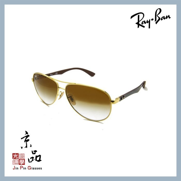 【RAYBAN】RB8313 001/51 金框 漸茶色 碳纖維鏡架 雷朋太陽眼鏡 直營公司貨 JPG 京品眼鏡