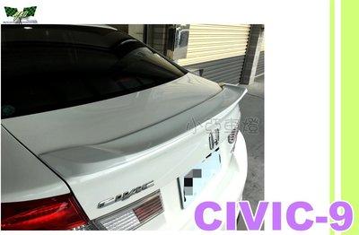 小亞車燈改裝*HONDA 喜美九代尾翼 CIVIC 9 K14 尾翼 鴨尾 原廠式樣 含烤漆 實車安裝 台南市